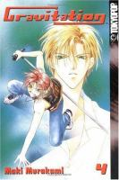 the cover of Gravitation
